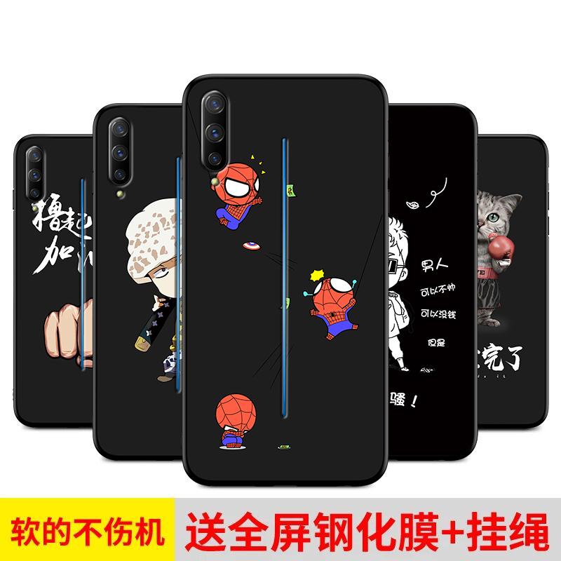 (用1元券)iqoo男款iqoopro软硅胶全包手机壳