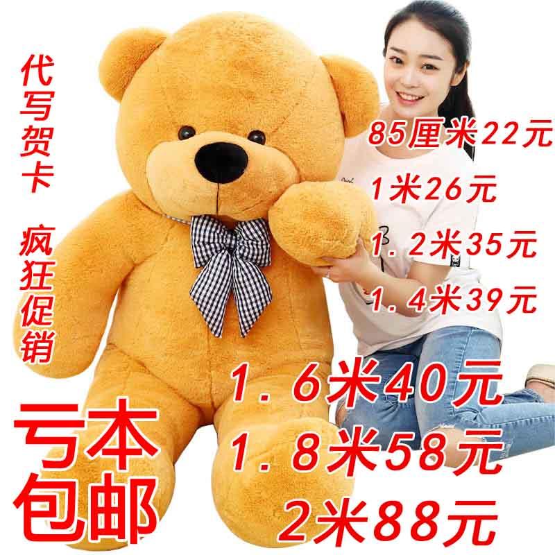 毛绒玩具泰迪熊公仔大熊抱枕熊猫布娃娃大号抱抱熊玩偶生日礼物女