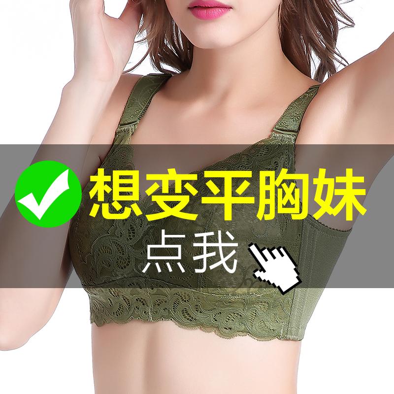 大胸显小全罩杯文胸聚拢收副乳防下垂大码内衣女无钢圈薄款缩胸衣