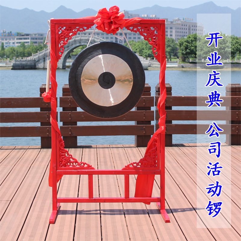 Гонг медь гонг открыто дорога гонг 36\40\50\60\70\80CM копия гонг праздновать код гонг с цветами окно гонг полка династия цинь парить музыкальные инструменты