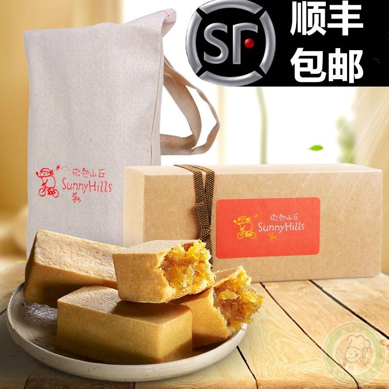 薇娅推荐台湾原装特产 微热山丘土凤梨酥10入装 糕点心零食礼品盒