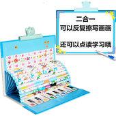 儿童点读机早教有声挂图本双面发声图书小孩婴幼儿益智玩具可充电