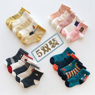 秋冬季纯棉卡通男女小孩儿童袜子