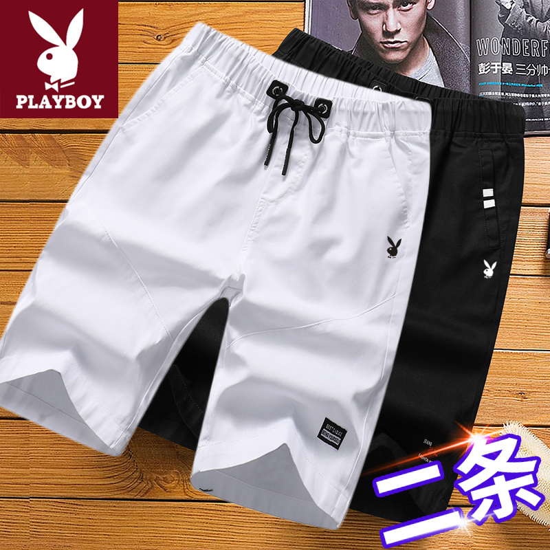 Short men 2020 new Capris summer loose sports breeches fashionable wear casual fashion big underpants man