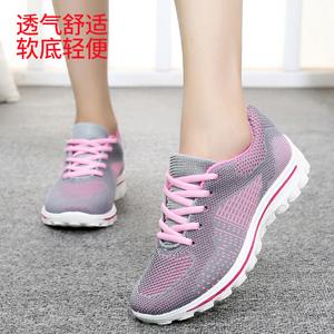 老北京布鞋春季运动休闲女鞋软底轻便飞织网健步跑步中老年妈妈鞋