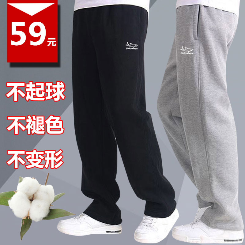 Postal sports pants mens pants spring and autumn new cotton fattening and loose straight casual pants mens large pants
