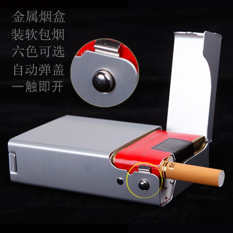 Приехать благословение тонкий металл автоматическая бомба дым коробка 20 палочки портативный творческий мягкий чехол дым оболочка личность мужчина сделанный на заказ подарок