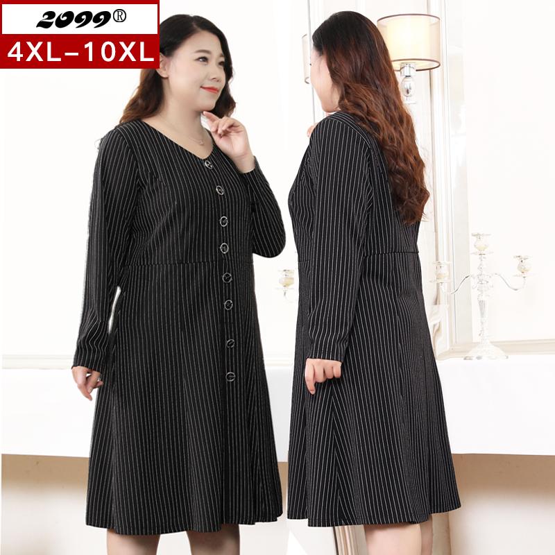 11月06日最新优惠大码女装长袖条纹2019秋季连衣裙