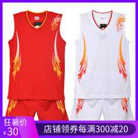 篮球服套装男儿童背心篮球衣训练服女球衣比赛队服透气定制印字号