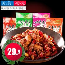 袋农家味道特价包邮2克200四川自贡桃子姐自制冷吃兔麻辣兔