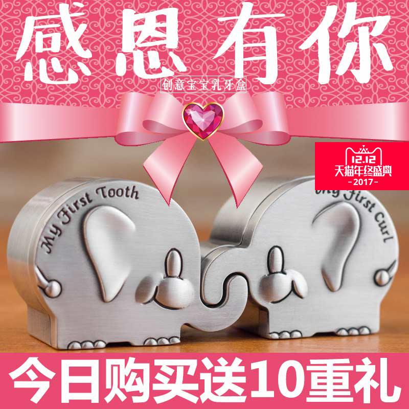 宝宝纪念品礼物儿童胎毛乳牙盒子牙齿收藏盒保存盒纪念盒男孩女孩
