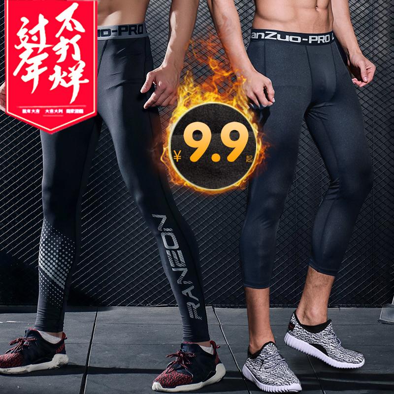 pro运动健身服男篮球紧身裤装备衣服训练衣速干套装七分男打底裤