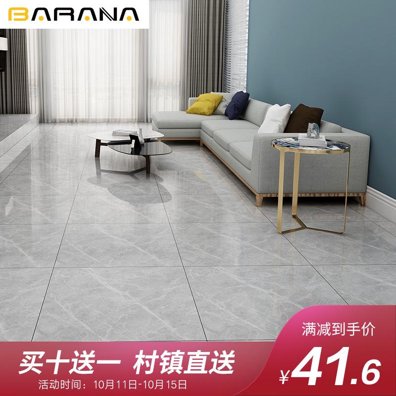 负离子通体大理石瓷砖地砖800x800客厅灰色地板砖新款防滑耐磨砖