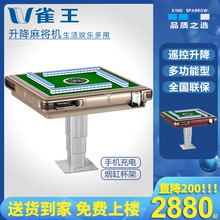 Dual-purpose Household Quiet Table with Electric Remote Control Lifting and Lifting Thin Four-port Machine for King Bird Tatami Full-automatic Mahjong Machine