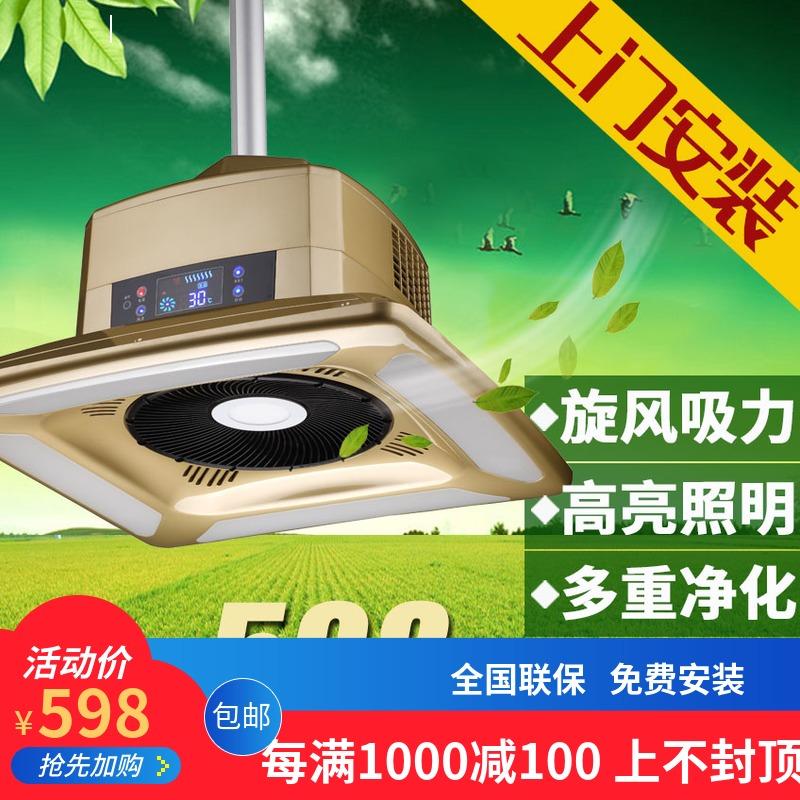 [雀王旗舰店自动麻将机]麻将机棋牌室空气净化器抽烟机吸烟宝全月销量6件仅售598元