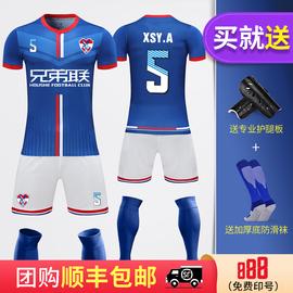 足球服套装男定制印字训练服儿童运动短袖足球衣个性订制比赛队服