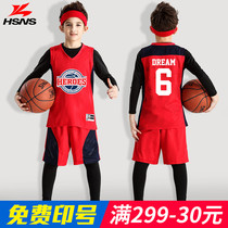 Childrens basketball suit set autumn and winter boys and girls custom training clothes sports speed dry print shirt basketball suit