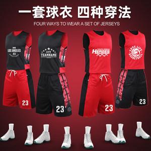 双面篮球服套装秋冬背心定制篮球衣