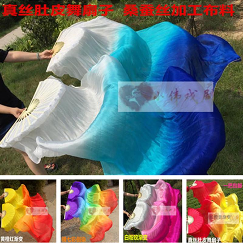 Поддержка индивидуальных шелка вентилятор Двухместный расширенный танца танец живота поклонников цвета длинные шелковые шелка Вентилятор Вентилятор