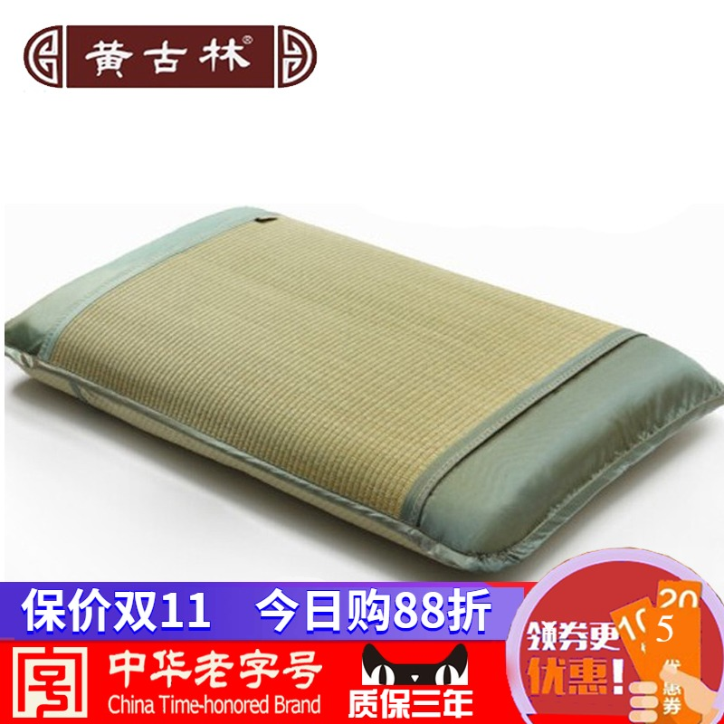 黄古林枕套海绵草席枕头套补水夏凉草席子枕套凉席枕片枕套不含芯