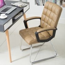 Lee Mai office chair home computer Chair staff Chair meeting chair student dormitory seat modern simple backrest chair