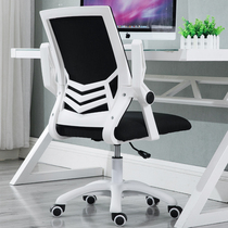 Lee Mai Computer Chair home Lazy office chair lifting Swivel Chair simple seat student dormitory backrest modern chair