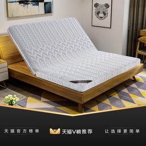 乐仕棕垫儿童薄山棕榈乳胶床垫席梦思1.8米1.5m1.2定做折叠