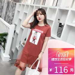 [夏装上新]采多宝大码女装2018新款夏装韩版网纱拼接连衣裙大码仙裙潮