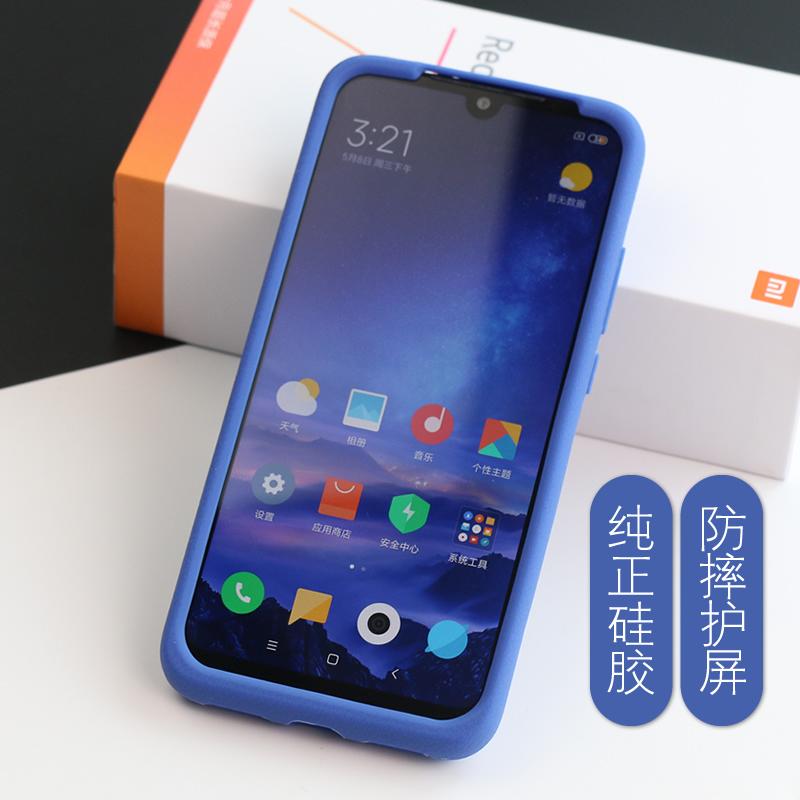 seepoo色布 红米7手机壳 redmi7 硅胶套防摔加厚皮纹防滑柔软全包