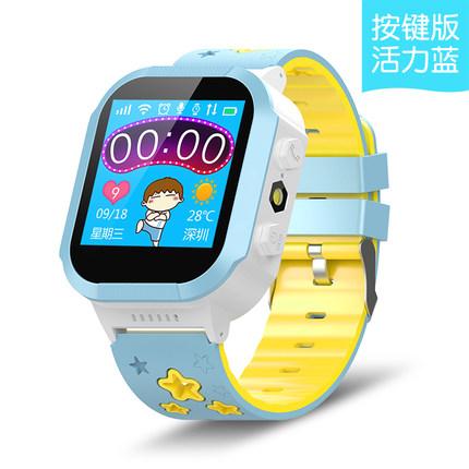【潮诺】儿童智能电话手表+送文具盒(最后两款) 券后28元包邮