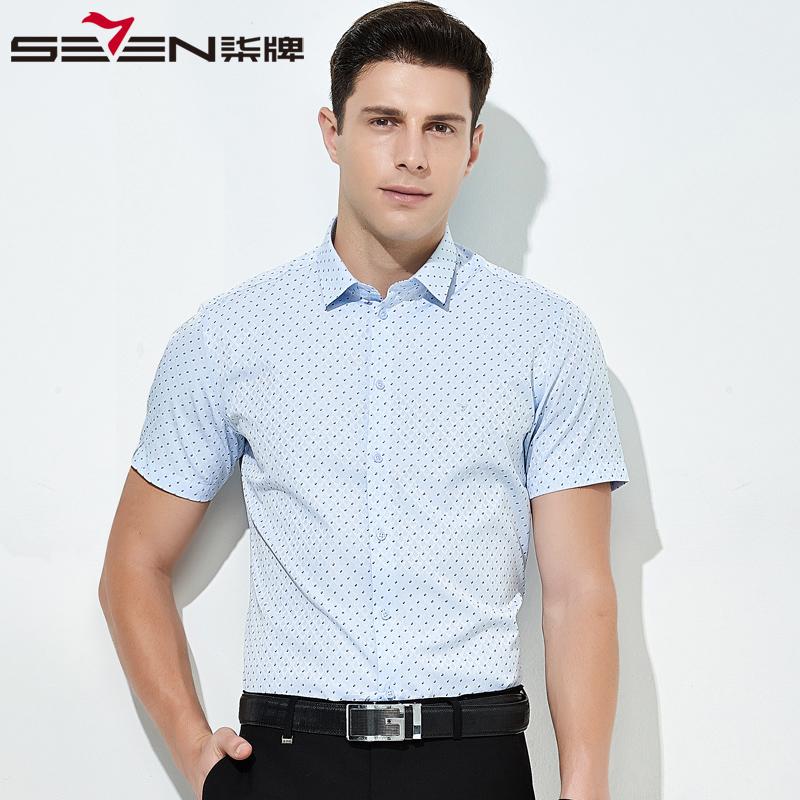 柒牌衬衫男短袖 夏季新款青年男士商务休闲修身男装波点短袖衬衣