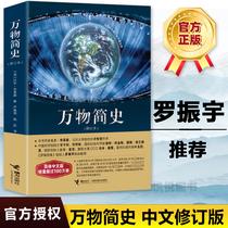 科普書藍色星球書2中字藍色星球4K圖書冷媒2藍色星球精裝IIPlanetBlue新世界正版海洋生物書籍2藍色星球BBC正版包郵