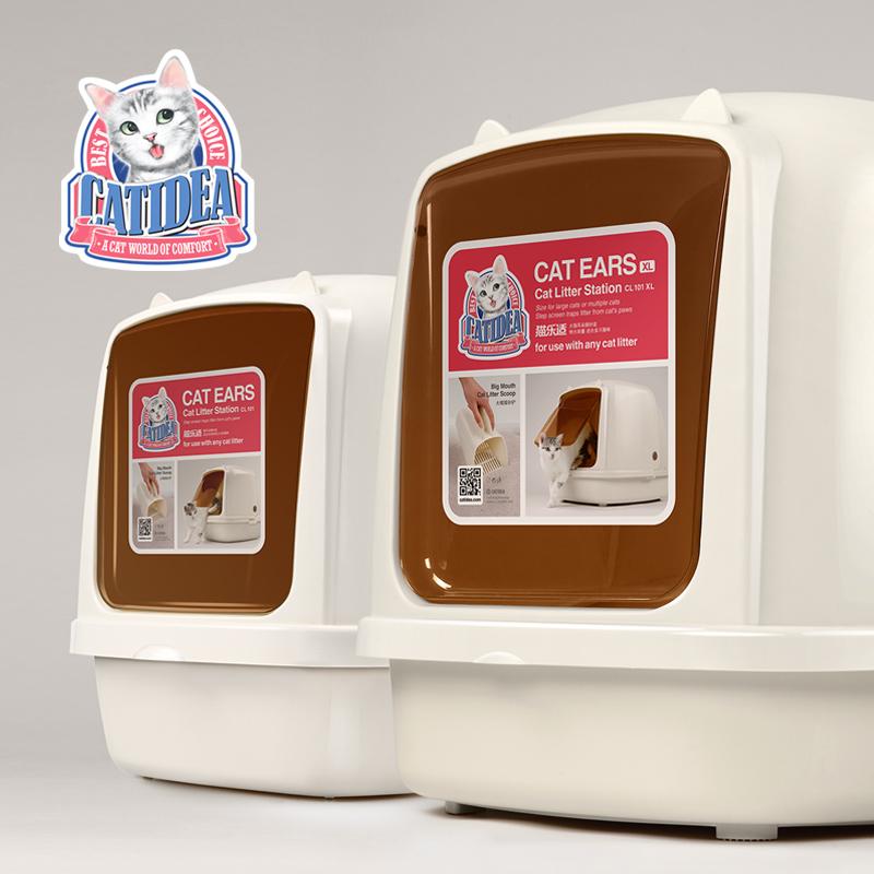 米欧 猫乐适猫耳朵大号半封闭式猫厕所 防外溅猫砂盆 多省包邮