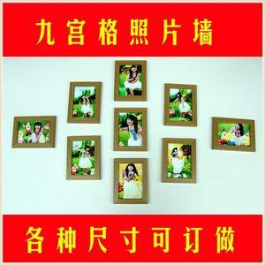 热卖影楼专用九宫格照片墙实木欧式平面7寸8寸可订做相框摆台挂墙
