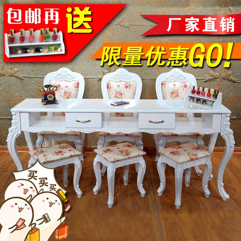 Бесплатная доставка краски гвоздь стол один двойной три гвоздь тайвань континентальный гвоздь магазин столы и стулья установите специальное предложение