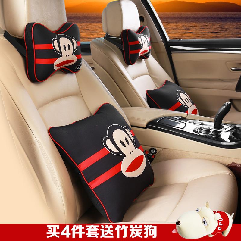 汽车头枕布艺护颈枕卡通靠枕车用 车内枕头腰靠抱枕一对汽车用品