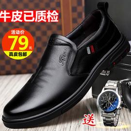 男士休闲皮鞋男真皮软皮商务正装牛皮一脚蹬男鞋2020新款冬季鞋子