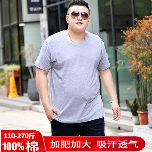 t恤男短袖胖子宽松体恤大码纯棉半袖上衣加肥加大t桖打底小衫夏季
