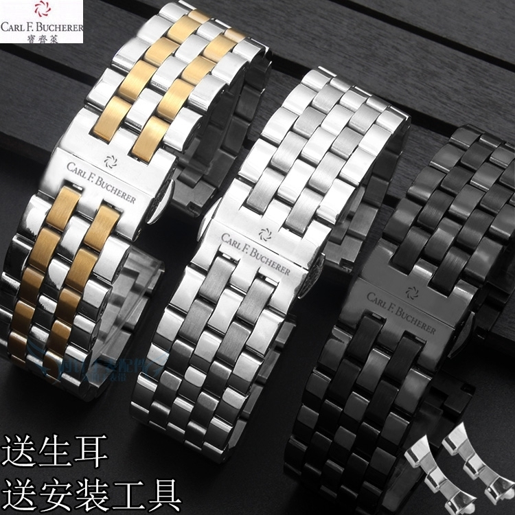 Baoqilai solid steel belt waterproof and sweat proof stainless steel watch with butterfly clasp chain for men and women
