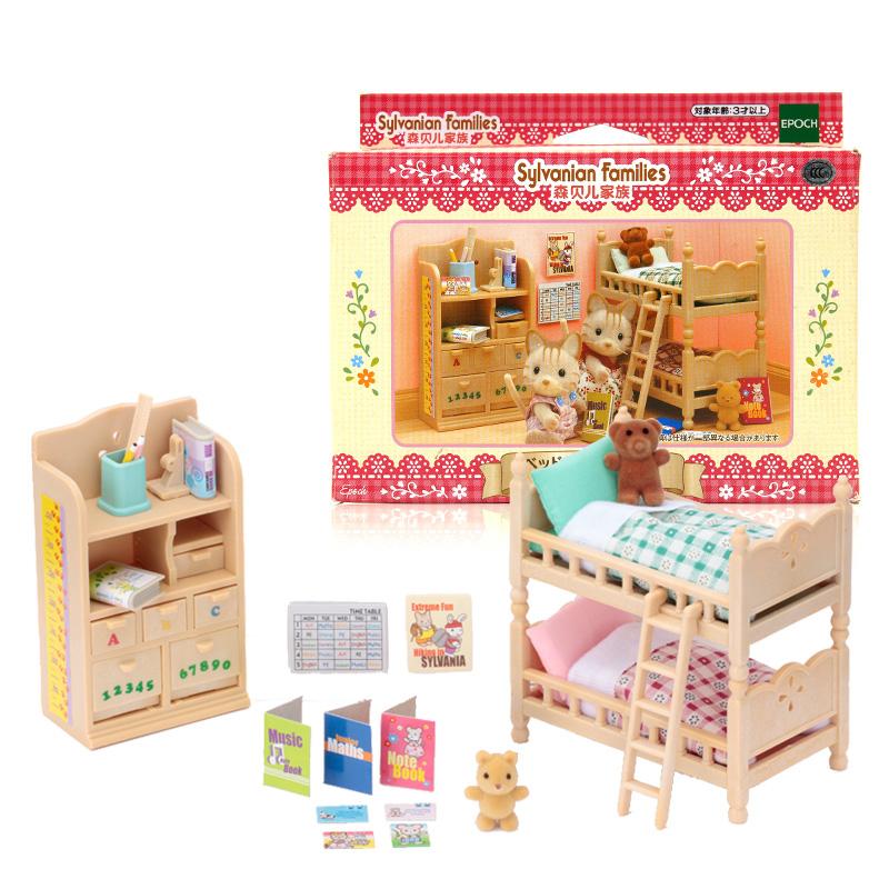 正品森貝兒家族 森林 套裝 寶寶三層床 女孩過家家玩具