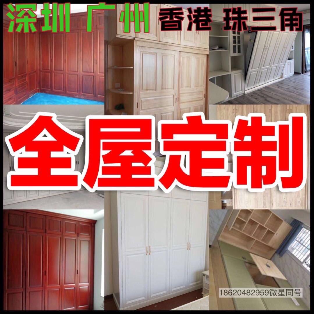 広州香港の松の木の箪笥厦門は深センの実のオークの家具の畳のベッドの本箱を注文して海口合肥をします。