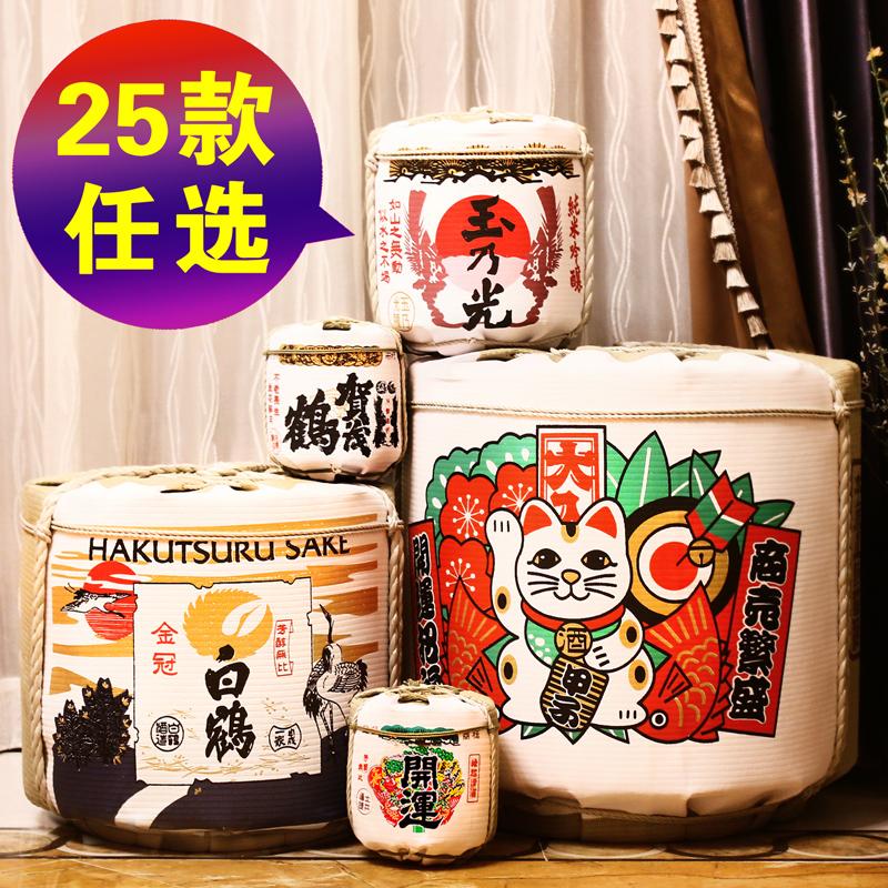 促销寿司店装饰日式装饰酒樽酒桶日本盛酒樽餐厅摆件料理店摆设品