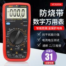 胜德DT9205N高精度电子万用表数字万能表万用电表防烧带自动关机