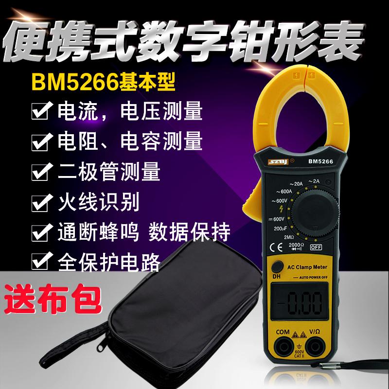 Побережье река BM5266 цифровой плоскогубцы форма мультиметр автоматическая выключить машинально живчик температура частота емкость переменного и постоянного тока электрический ток