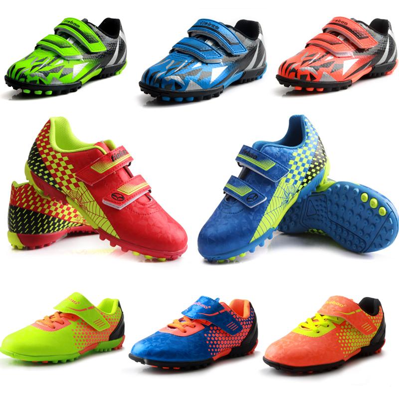 铁豹足球鞋碎钉鞋男钉鞋女童足球鞋男童魔术贴球鞋儿童鞋新款包邮淘宝优惠券