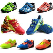 碎钉鞋 儿童鞋 男童魔术贴球鞋 女童足球鞋 铁豹足球鞋 新款 男钉鞋 包邮