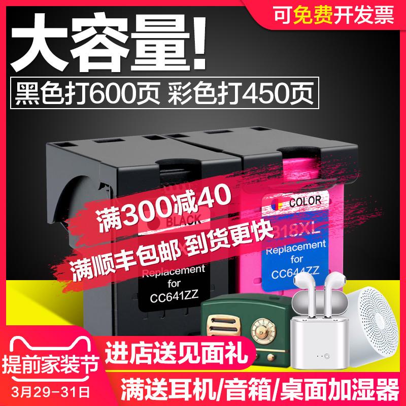 CMYK兼容 hp/惠普818墨盒 F2418 2488 4288 D1688 D2568 D2668 D4238打印机墨盒黑色 彩色 可加墨 XL