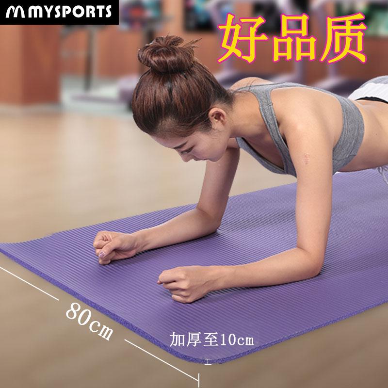 瑜伽墊初學者10MM防滑健身墊男女士加長加厚加寬無味瑜珈墊子毯子