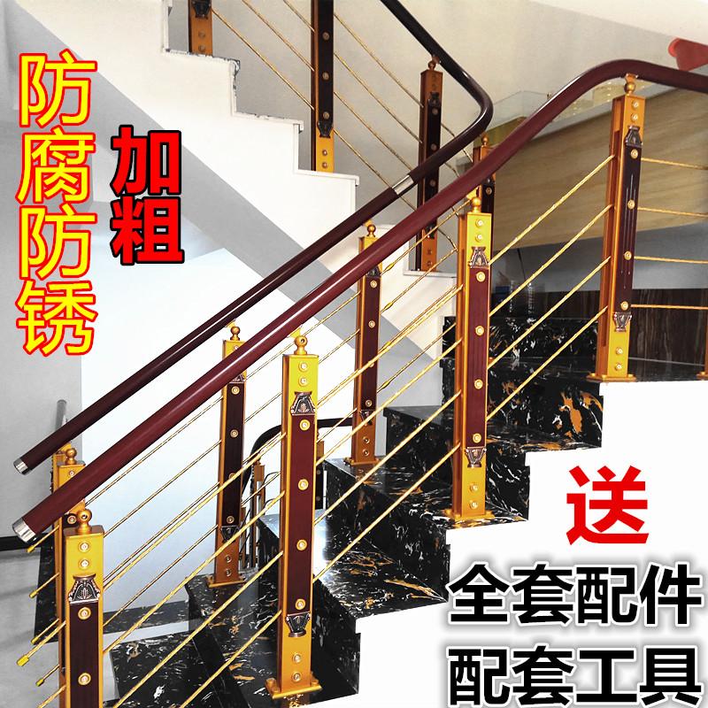 楼梯扶手立柱栏杆别墅阁楼飘窗阳台PVC围栏实木定制高端家用护栏