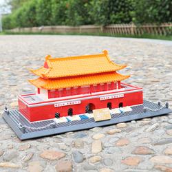 兼容乐高积木教育课程拼装玩具城市小学生房子大型建筑男孩子6-12